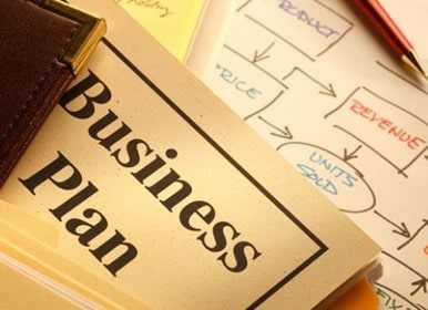 Как составить бизнес план для получения кредита в Украине – Финансовая  грамотность